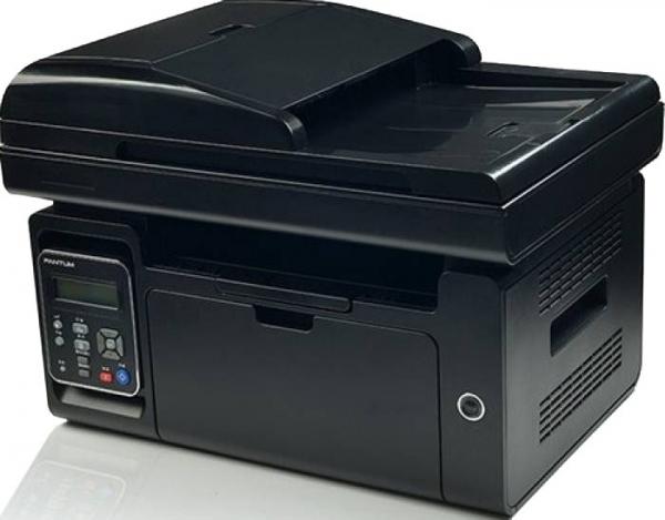 imprimante laser multifonction monochrome la. Black Bedroom Furniture Sets. Home Design Ideas